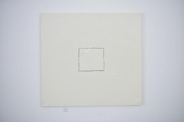, 'Untitled,' 1976, Jean-Paul Najar Foundation