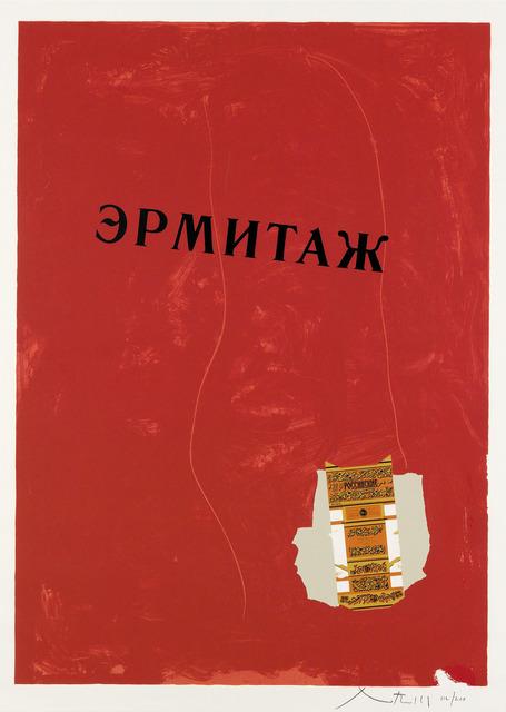 , 'Hermitage,' 1975, Zane Bennett Contemporary Art
