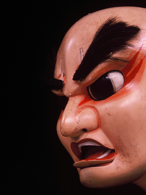 ", '""Head of Evil"" Spirited face of wooden puppet,' 1991-1993, Photo Gallery Artisan"