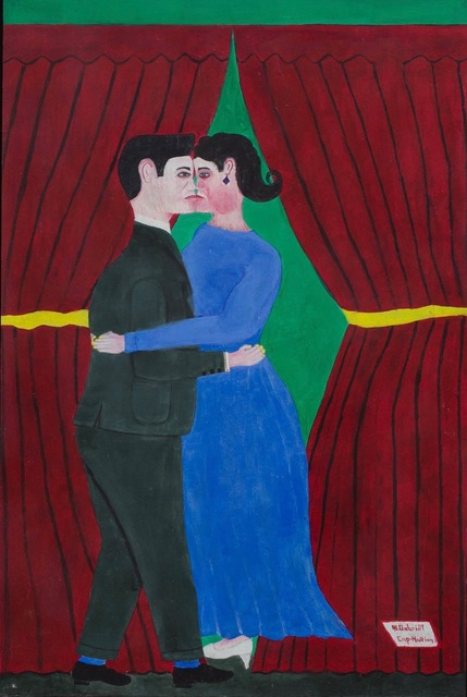, ' Untitled (Couple Dancing) ,' Circa 1970's, ZQ Art Gallery