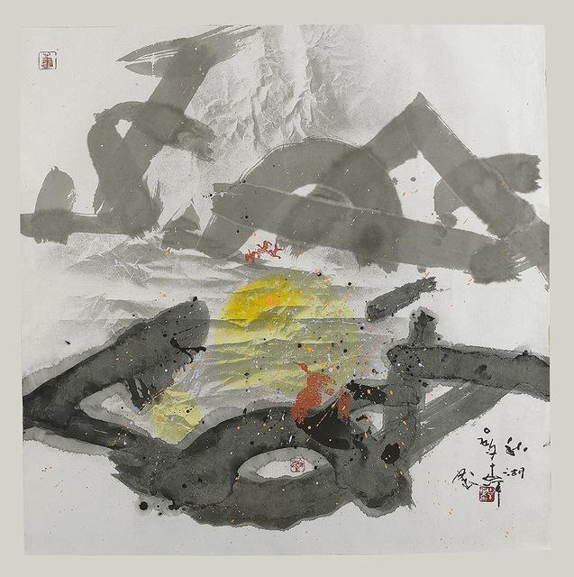 , 'Sunrise,' 2005, Alisan Fine Arts