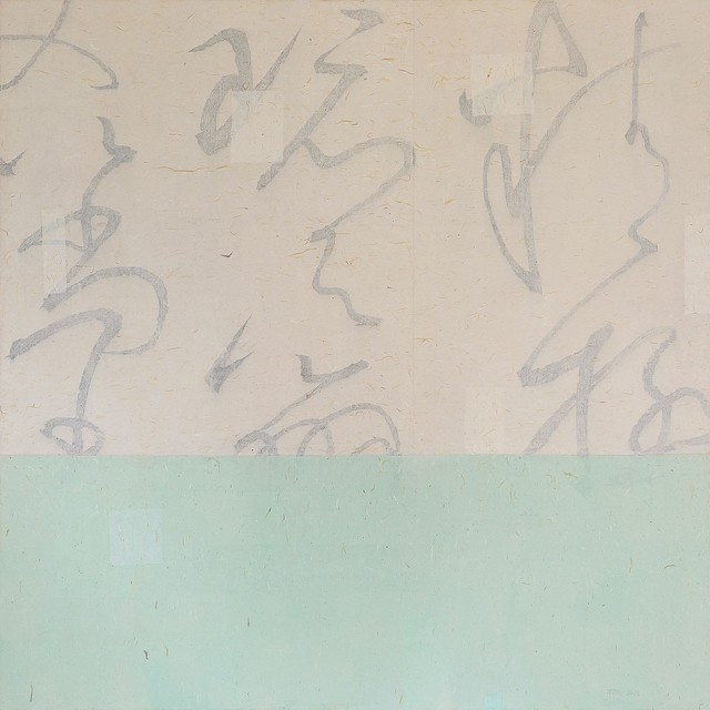, 'No. 0660,' 2006, NanHai Art