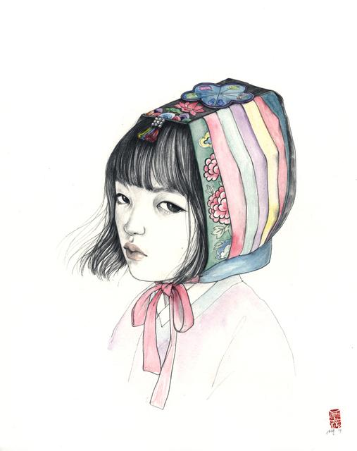 , 'Gool-lae (굴레),' 2017, Spoke Art
