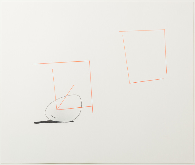 , 'Untitled,' 2012, Galería Elvira González