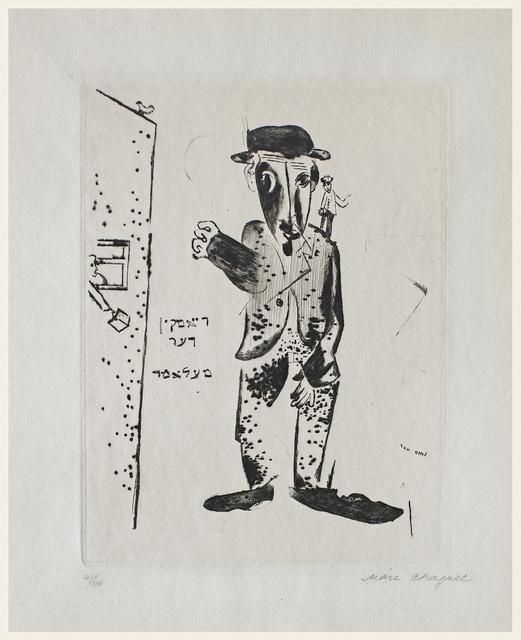 , 'DER TALMUDLEHRER - LE TALMUDISTE,' 1922, Stanza Del Borgo