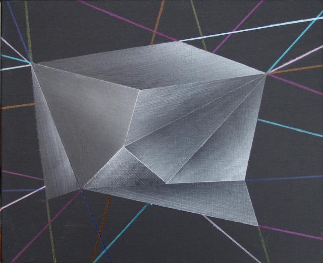 Ira Svobodová, 'Black Cosmos', 2013, River