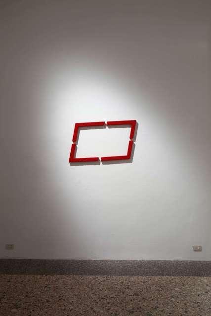 , 'Pittura R.,' 2016, The Merchant House