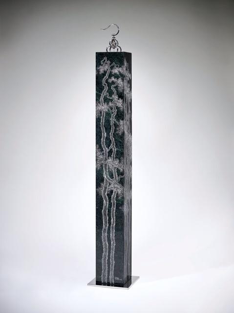 , 'Deep in a Pine Forest (3),' 2015, Galerie Ora-Ora