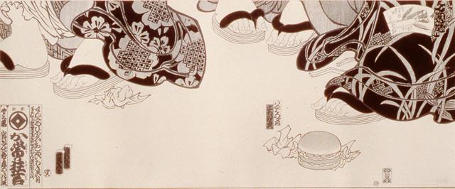 , 'McDonald's Hamburgers Invading Japan/Tokyo Ginza Shuffle,' 1982, Catharine Clark Gallery