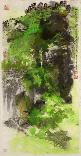 , 'Spring Mountains ,' 2015, NanHai Art