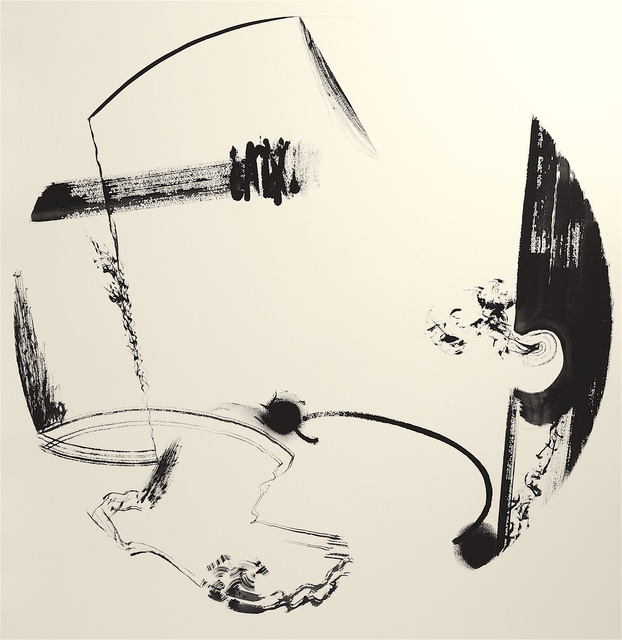 , 'Terrain (1),' 2004-2005, A.I. Gallery