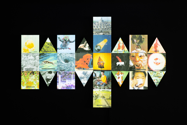 , 'CDOSEA: Flat Rhombicuboctahedron,' 2019, Edouard Malingue Gallery