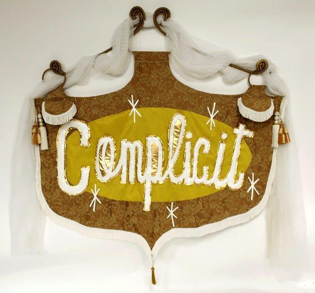 , 'Complicit ,' 2017, ODETTA
