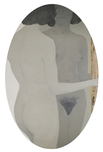 , 'Nude with mirror,' 1965, Eric Firestone Gallery