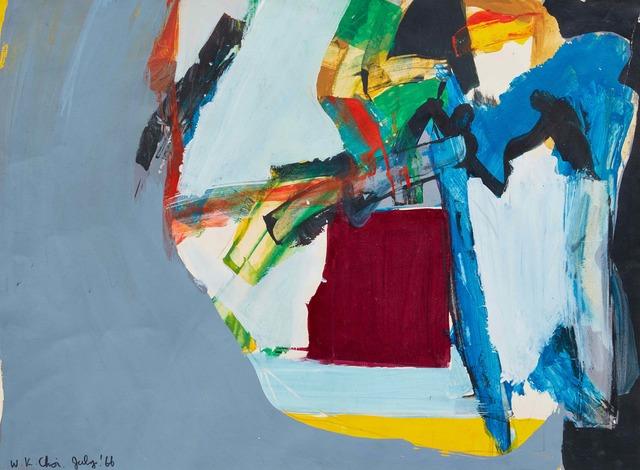 , 'Untitled,' 1966, Tina Kim Gallery