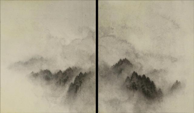 , 'Sukawa landscape,' 2016, Kamiya Art