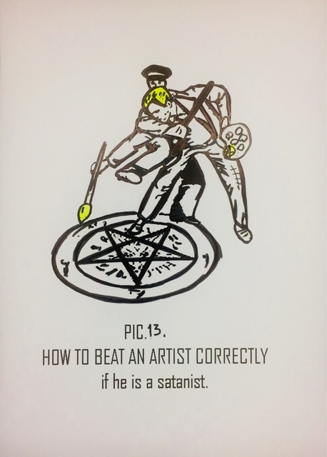 , 'How to beat an artist #13,' 2018, ONE Gallery