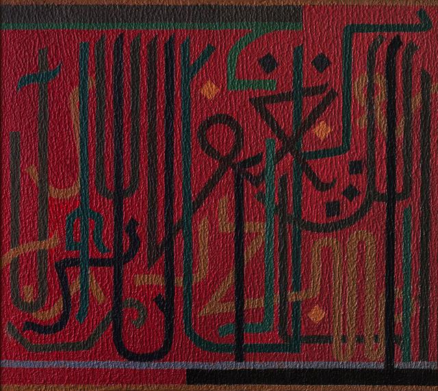 , 'The Second Message,' 2015, Tufenkian Fine Arts