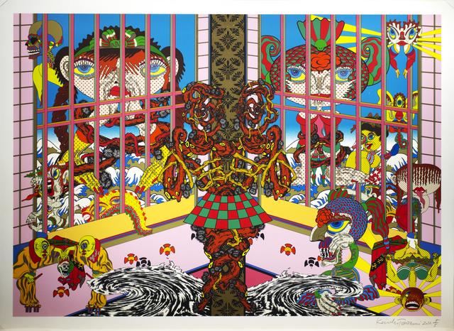 , 'Lost and wandering Bridge # 10,' 2012, Minnano Gallery