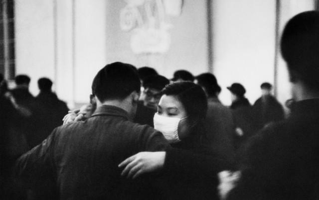 Marc Riboud, 'Ball at Beida University, Beijing, ', 1957, Magnum Photos