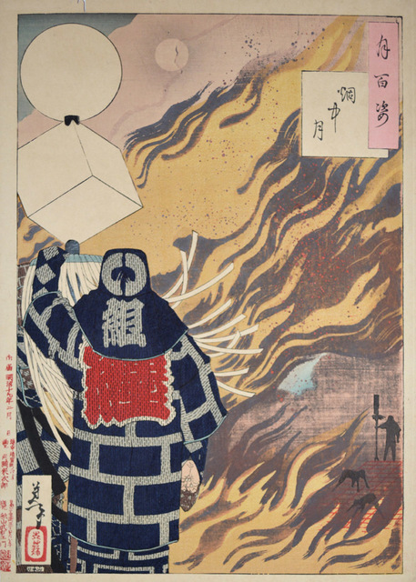 , 'Moon and Smoke,' 1886, Ronin Gallery