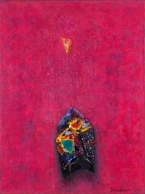 , 'Venetian Mask,' 2016, ArtWizard