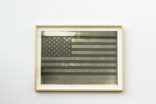 , '4 de Julio,' 2017, Galería OMR