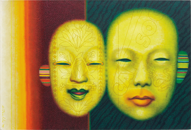 Ed Paschke, 'Chinois,' 1994, Phillips: 20th Century and Contemporary Art Day Sale (February 2017)