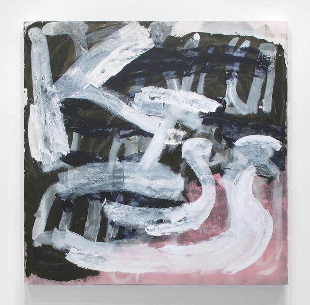 , 'KISS,' 2017, Inman Gallery