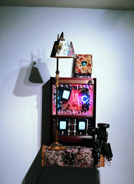 , 'Nostalgia is Extended Feedback,' 1991, Galerie Bhak
