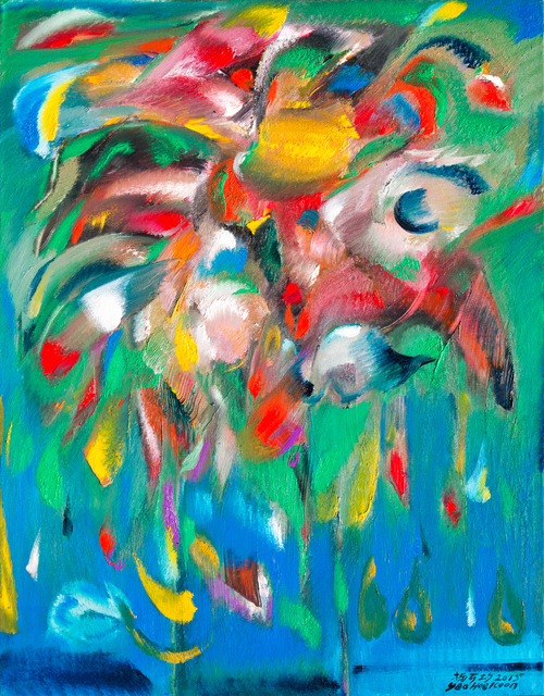 , 'Flowers,' 2015, Hai Hui Gallery