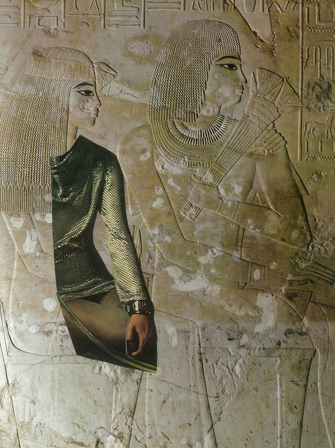 , 'My Egpyt #11,' 2016, Modernism Inc.