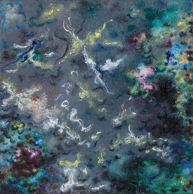 , 'Landscape No.57,' 2013, EGG Gallery