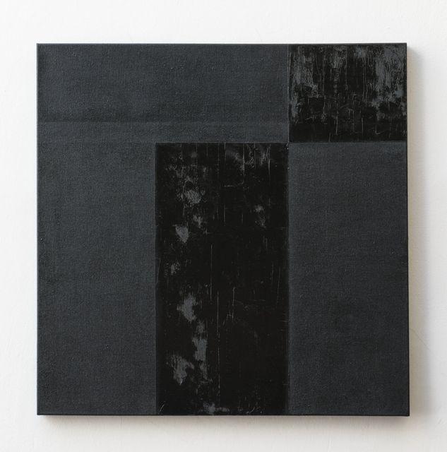 , 'Paisaje metafísico VII,' 2017, Páramo