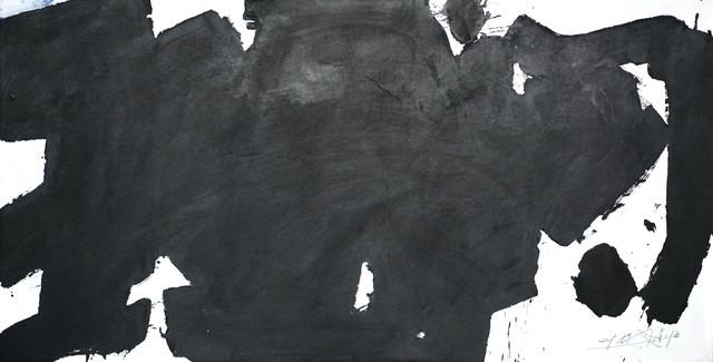 Yang Xiaojian, 'Masai Mara', 2019, Painting, Ink on Rice Paper, Cospace Contemporary Art Gallery