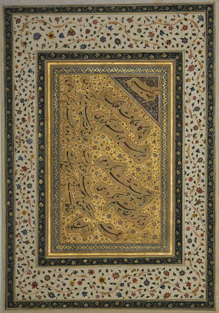 , 'Kalligraphie des Prinzen Dara Shikoh ,' , Pergamonmuseum