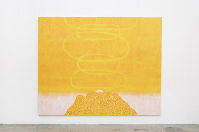 , 'Smoke Ring Mountain,' 2017, GRIMM