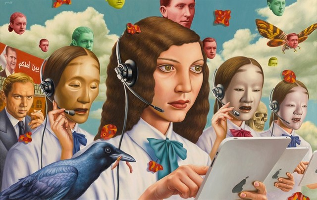 Alex Gross, 'Service Industry', 2013, Painting, Oil on canvas, Laurent Marthaler Contemporary