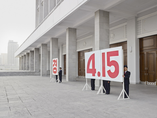 , 'Day of the Sun (Birthday of Kim Il Sung, April 15th, Pyongyang),' 2014, The Ravestijn Gallery