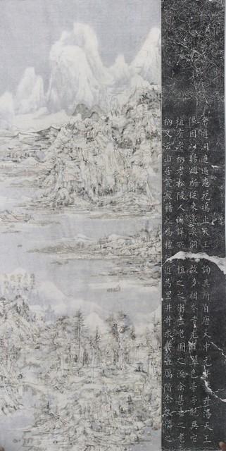 , 'Houshan Revolve MOTH 0278,' 2016, NanHai Art