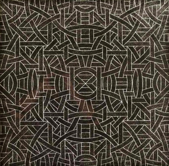 , 'Mid Century Modern Untitled Op Art Etching (Framed with labels from MOMA, Barbara Gladstone & Readers Digest Collection),' 1980, Alpha 137 Gallery