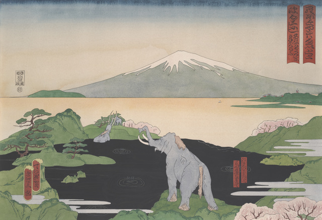 , 'New Views of Mount Fuji Series/La Brea Tar Pits,' 1974, Catharine Clark Gallery