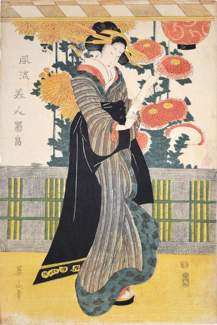 , 'Beautiful Woman and Chrysanthemums,' ca. 1815, Ronin Gallery