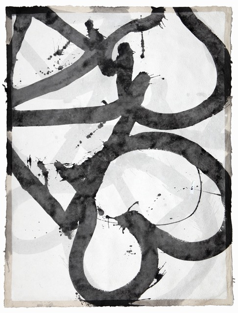 , 'Rickshaw,' 2014, Wirtz Art