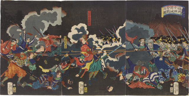 , 'Picture of the Battle of Odai Castle in Shinano Province,' 1868, Scholten Japanese Art