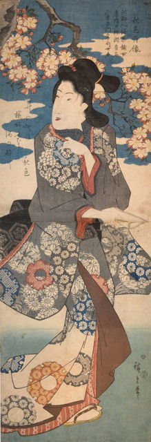 , 'Under Cherry Blossoms,' ca. 1845, Ronin Gallery