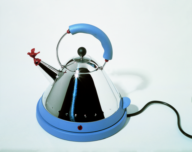, 'MG23,' 2001, Triennale Design Museum