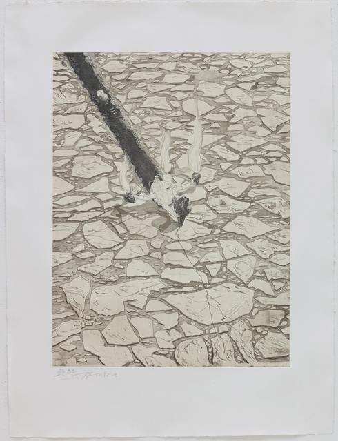 Qiu Zhijie, 'Break the Ice  ', 2008, STPI