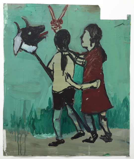 , 'Sem título [Untitled],' 2016, Casa Triângulo