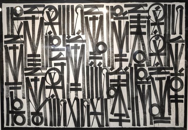 , 'Untitled ,' 2017, Maddox Gallery